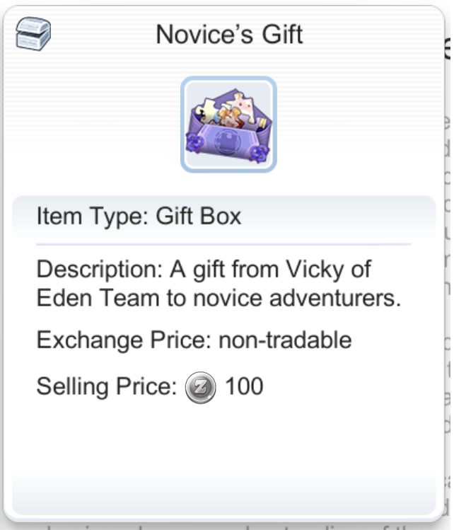 Novice Gift